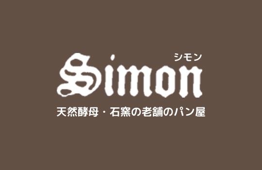 12/20~12/24に三越様の催事に出店いたします!!